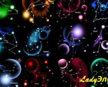 goroskop-rozhdeniya